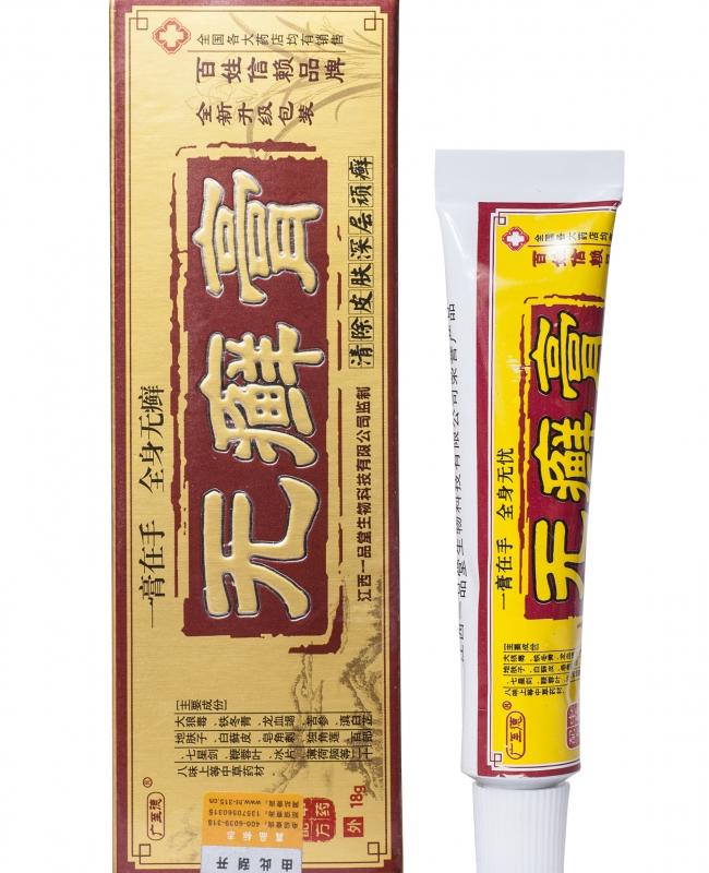 Китайский крем от псориаза