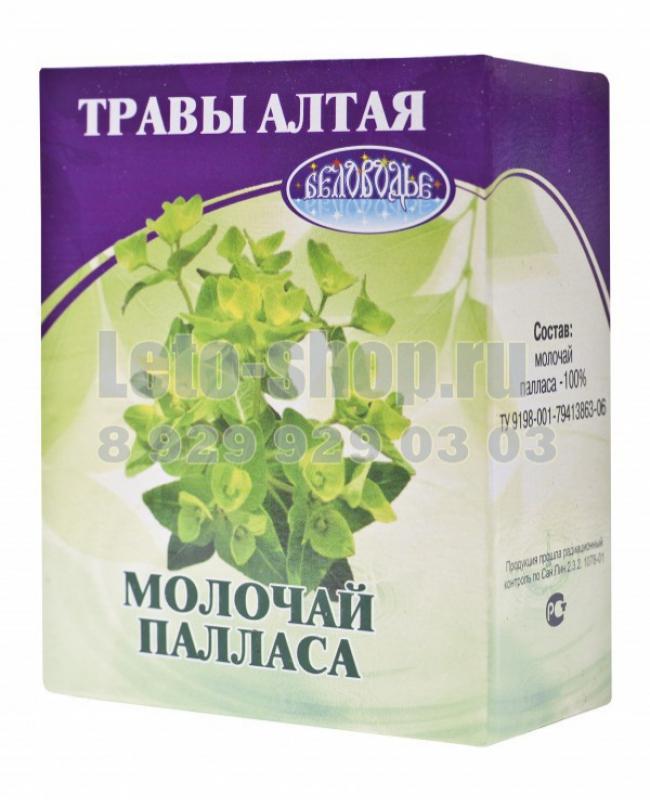 молочай палласа лечебные свойства