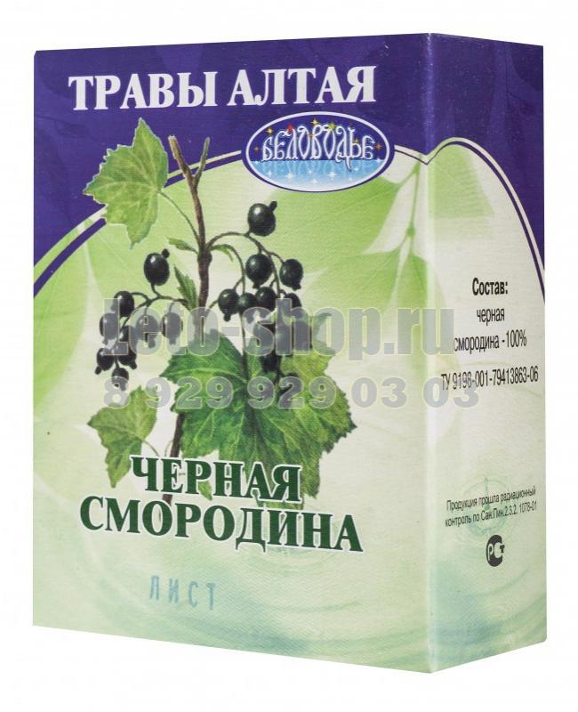 лист смородины от простатита