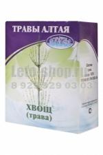 Купить сбор трав от алкоголизма в Москве лечение алкоголизма народные целители днепропетровск
