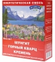 Энергетическая смесь камней 380гр (шунгит, горный кварц, кремень)