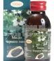 Чёрного тмина масло пищевое, 100 мл